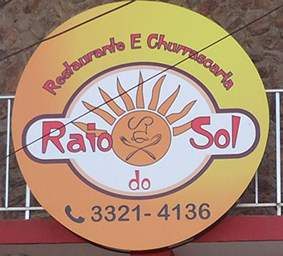 Restaurante e Churrascaria Raio do Sol