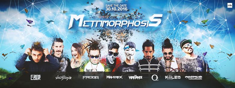 Metamorphosis - Save The Date 30/10/2016